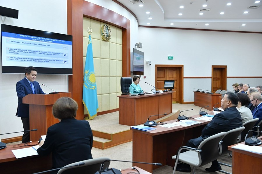"17.09.2019 Presentation of amendments to the Constitutional Law of the Republic of Kazakhstan ""On the International Financial Center «Astana»"