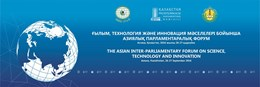 The Asian Inter-Parliamentary forum on science, technology and innovation